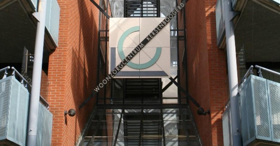 Rommelmarkt & Inzameling Woonzorgcentrum Kersenboogerd