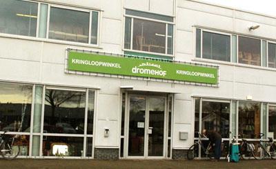 Kringloopwinkel hoorn